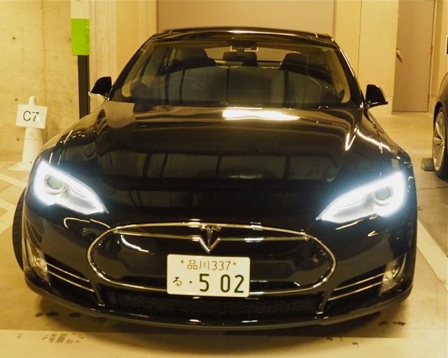Brand New Black Model S P85