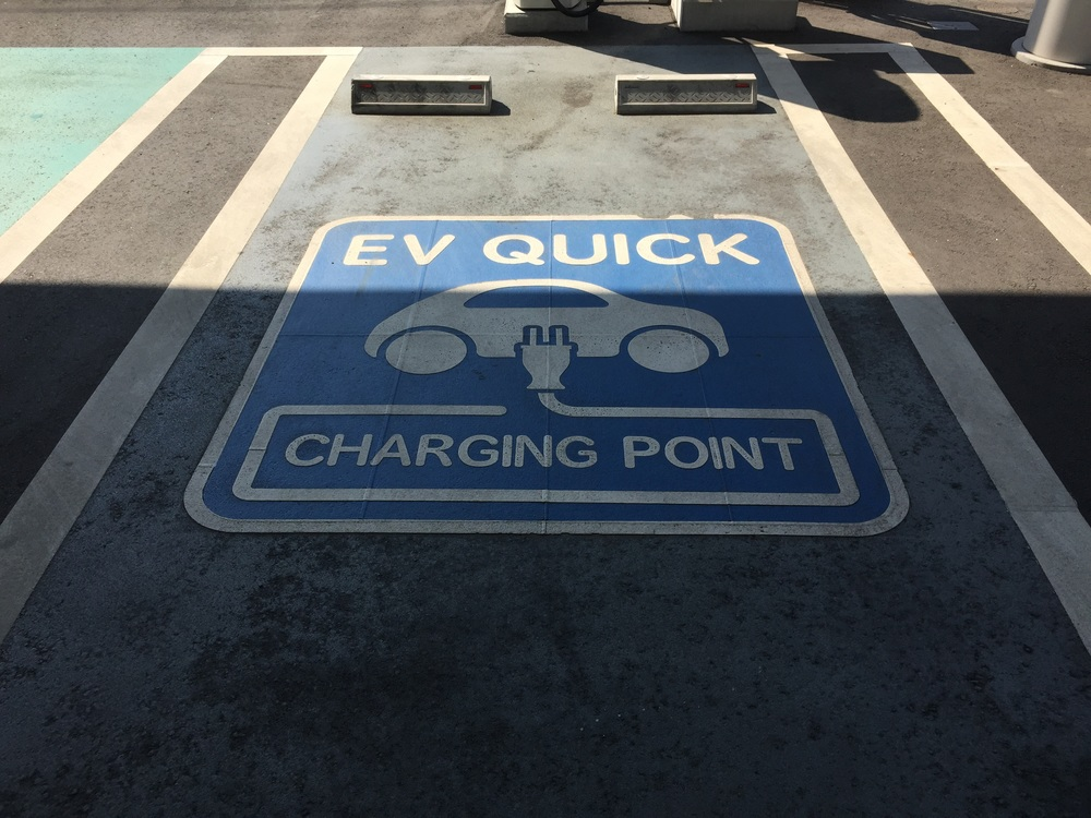 The EV parking space at a nearby Nissan dealer