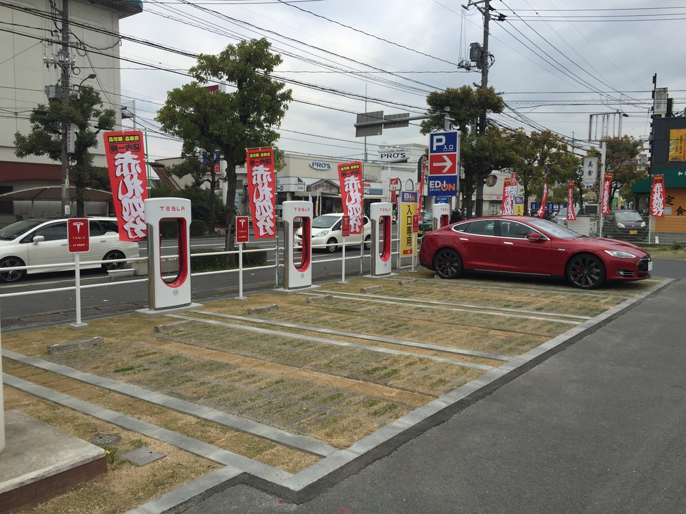 The Kurashiki Supercharger has four chargers