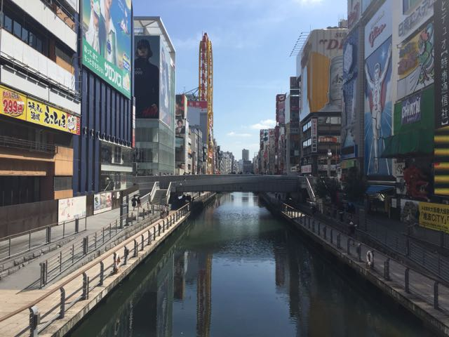 This is the street everyone flocks to when something happens in Osaka. Think Hanshin Tigers, etc.