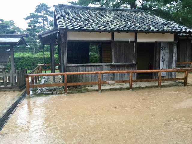 Shoka Son Juku, in the pouring rain