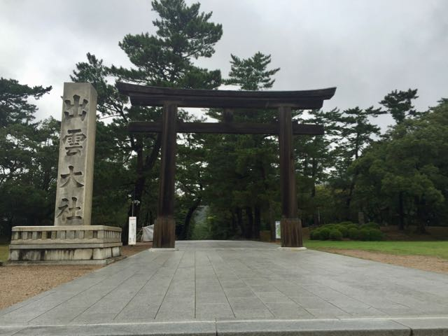 The main entrance to Izumo Taisha shrine, one of the two most sacred Japanese shrines