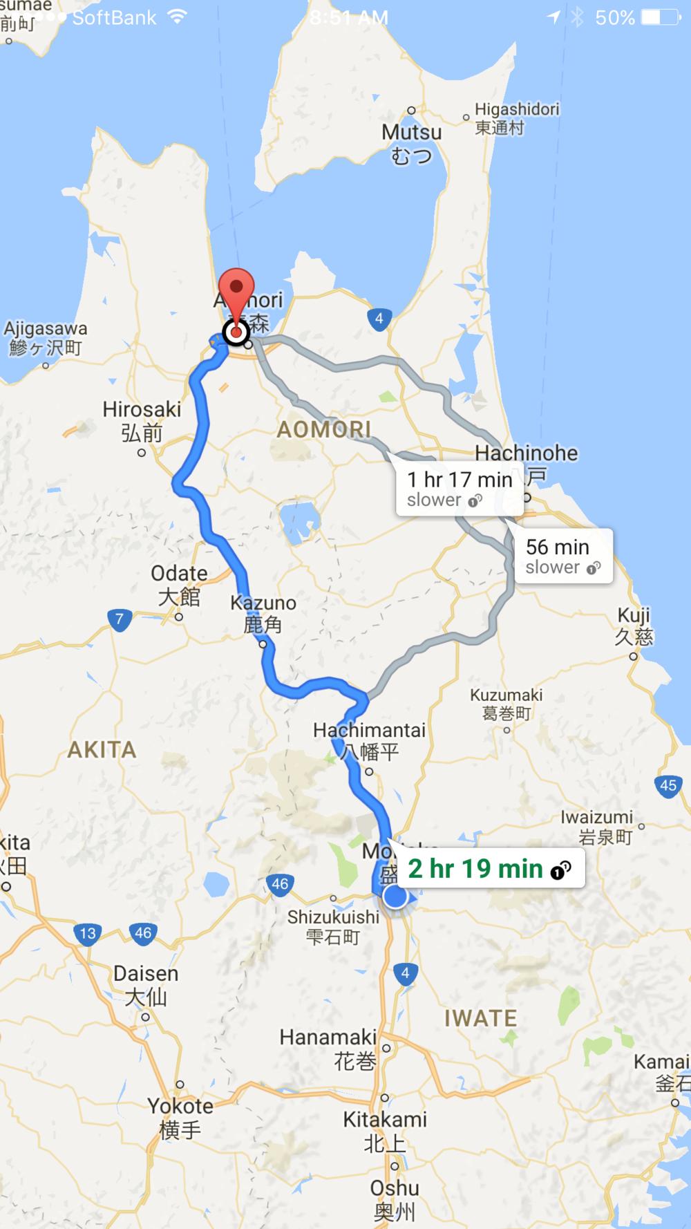 Morioka, Iwate to the ferry terminal in Aomori, one of two ferry routes to Hokkaido