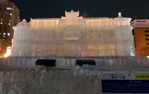 Taiwan theme, ice sculpture?