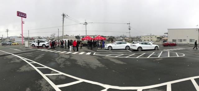 Here's the venue for the opening of the latest Supercharger in Fukuoka, Japan.