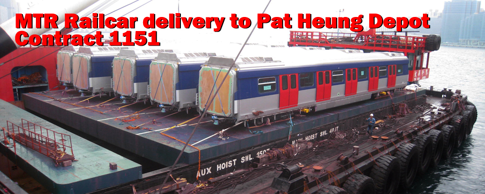 icon_2017 MTR railcar to Pat Heung.jpg