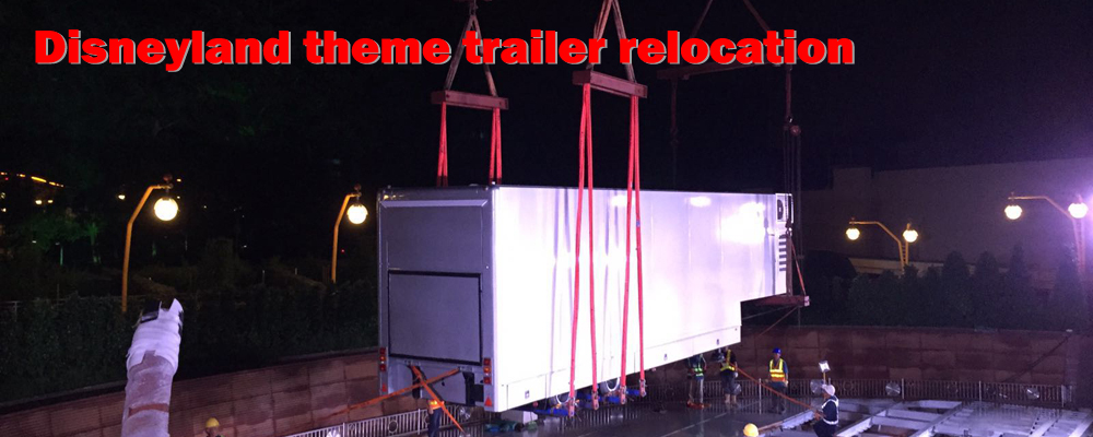 icon_2016-6-5 disneyland trailer relocation.jpg