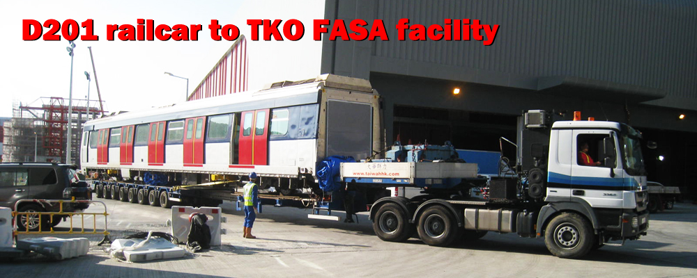 icon_2015-12-17 D201 railcar to TKO FASA.jpg
