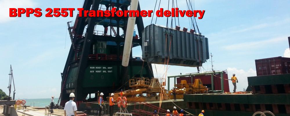 icon_2014-06-27 BPPS 255T Transformer Loading.jpg
