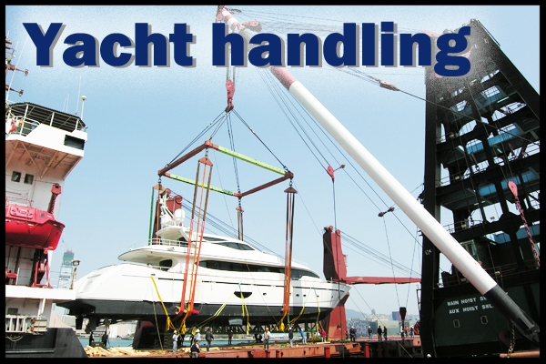 Enter Database Yacht Handling Operation