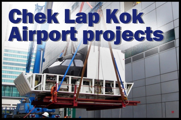 Enter Database    CLK Airport Operation