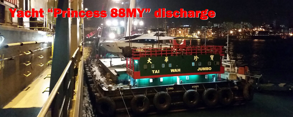 2016-12-12 OOCL - 67T yacht discharge.jpg