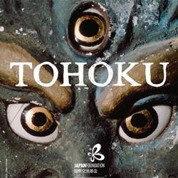 tohoku japanes art exposition tenerife 2017