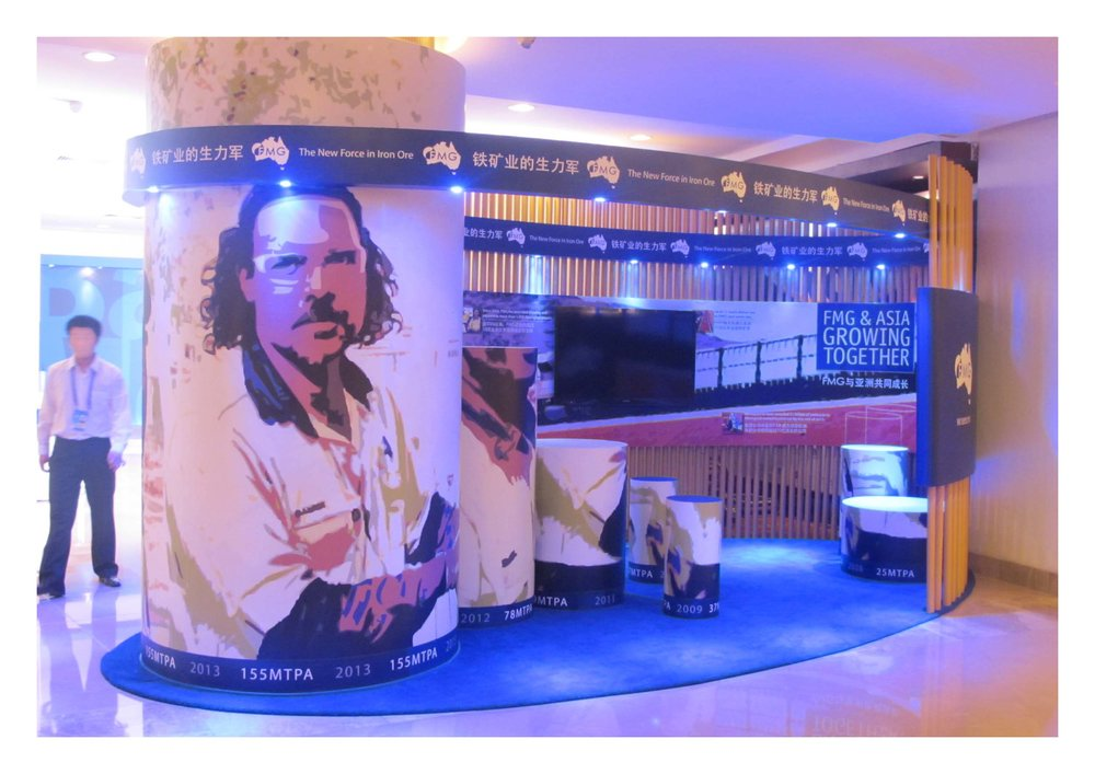 FMG_Boao Stand 1_Complete.jpg