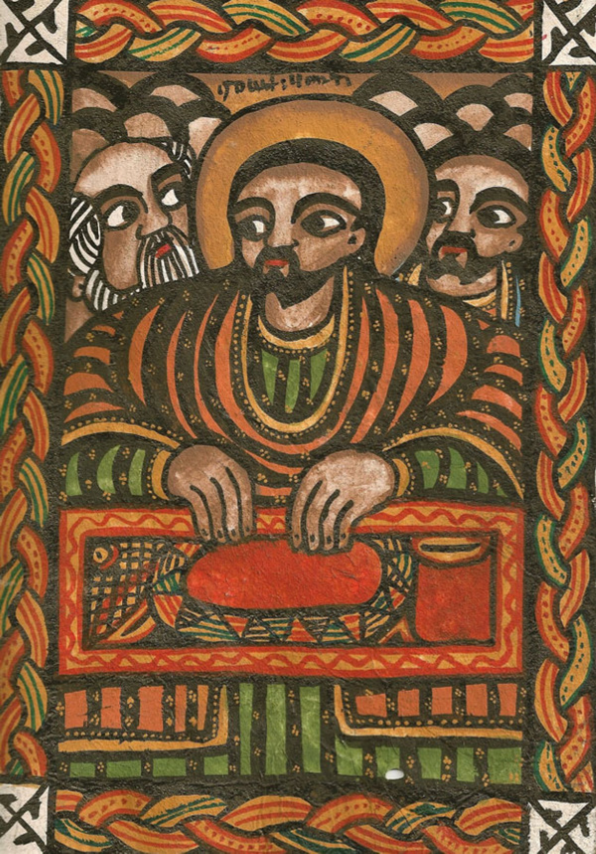 The Last Supper (Unknown Ethiopian Artist)