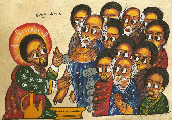 """The Last Supper"", by Unknown Ethiopian artist"