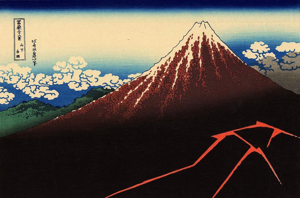 《  山下白雨》, 葛飾北斎( Katsushika  Hokusai), via Wikimedia Commons
