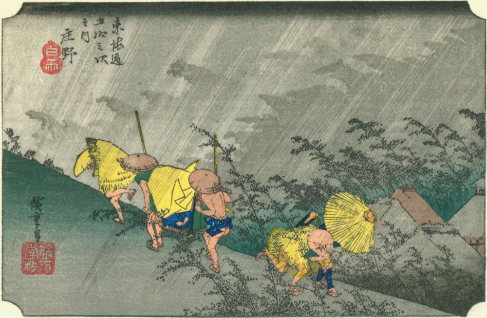 《白雨》, Utagawa Hiroshige (歌川広重), via Wikimedia Commons