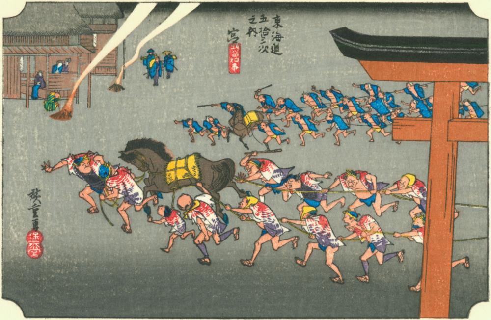 《熱田神事》,Utagawa Hiroshige (歌川広重), via Wikimedia Commons