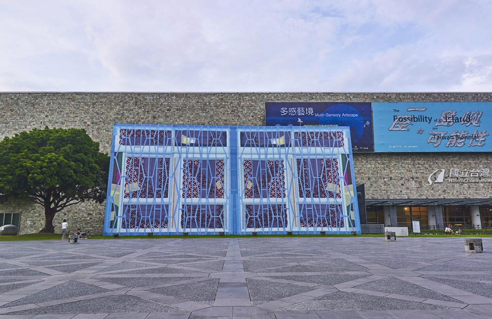4. 吳芊頤〈臺灣窗景詩〉,2016,數位影像輸出,2580 × 1179公分