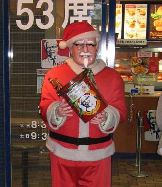 Kurisumasu ni wa kentakkii!\' (KFC\'s Christmas in Japan!) — Kentucky ...