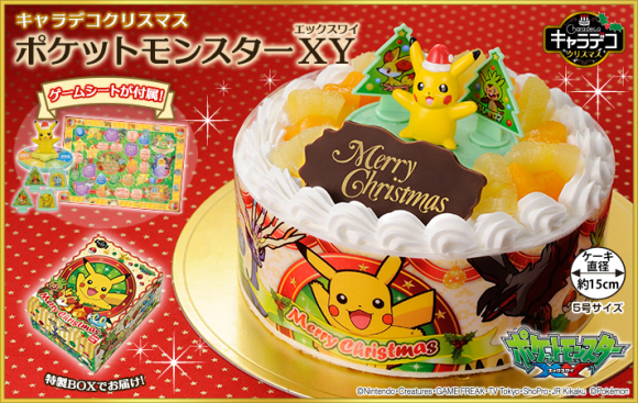 Bandai-christmas-cake-Rocket-News.jpg