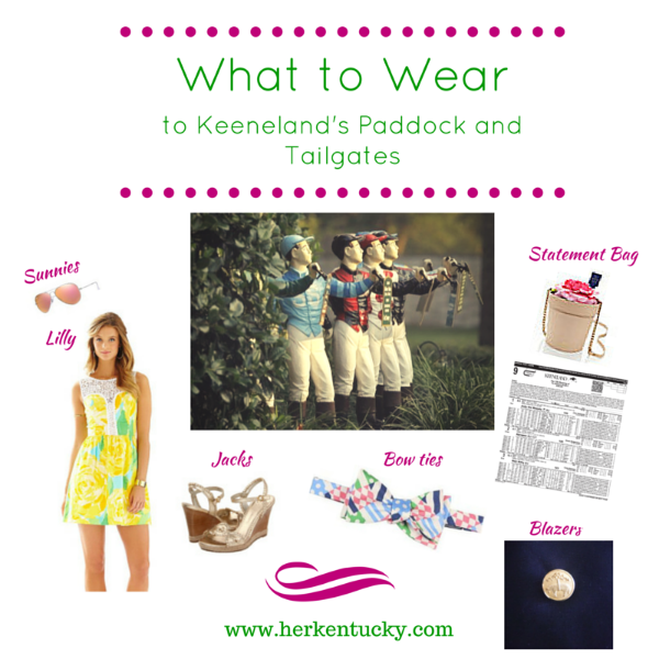 What to Wear to Keeneland | Lexington KY Fashion Blogger | HerKentucky.com
