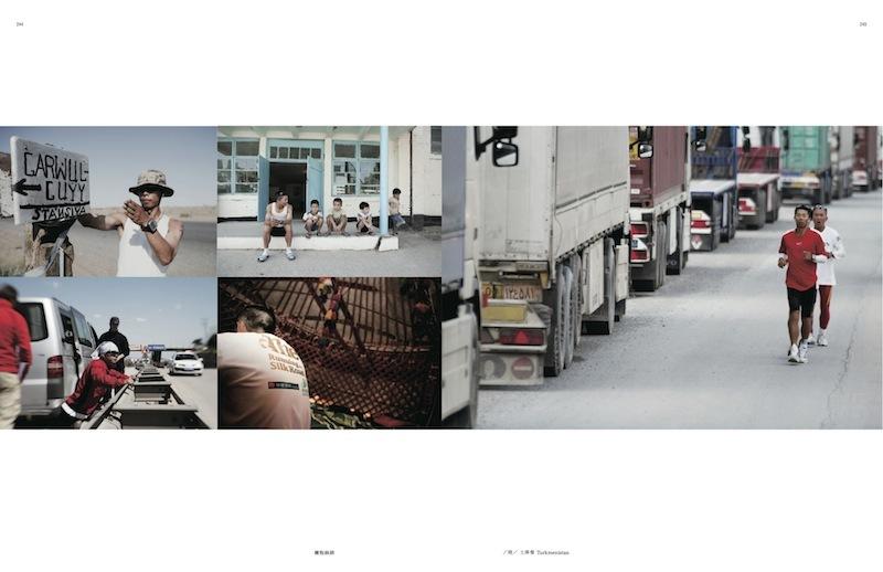 一場空前絕後的壯舉 10000公里的風塵、150天的汗水、 六個國家的印記、一項困難的使命 挑戰勇氣、毅力、友愛、團結的極限考驗...... 一路走來的「不可能任務」, 最後,我們都完成了......   擁抱絲路:斯人斯土與征途    作者:張志龍 Author/ Richard Chang    攝影:陳若軒 Photography/ Rohsuan Chen      出版社:布克文化 Publisher/ SBOOKER Publishing Co.        擁抱絲路  新書分享會 Running the SilkRoad Book Launch Event   台北場 Taipei    時間 Time: 2012/06/23 3:30pm   地點 Place:紀伊國微風店 (微風廣場5樓)   map: http://goo.gl/maps/oOu8           高雄場 KaoHsiung    時間 Time:2012/06/24 2:30pm   地點 Place:金石堂成功店 (夢時代B1)   地圖 : http://goo.gl/maps/jx4d    博客來連結    http://www.books.com.tw/exep/prod/booksfile.php?item=0010545225