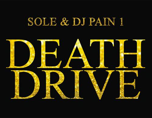 sole-death-drive.jpg