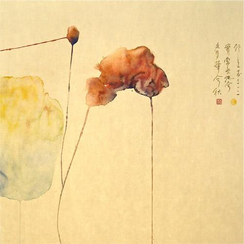 "Red Flower, 32x32"""