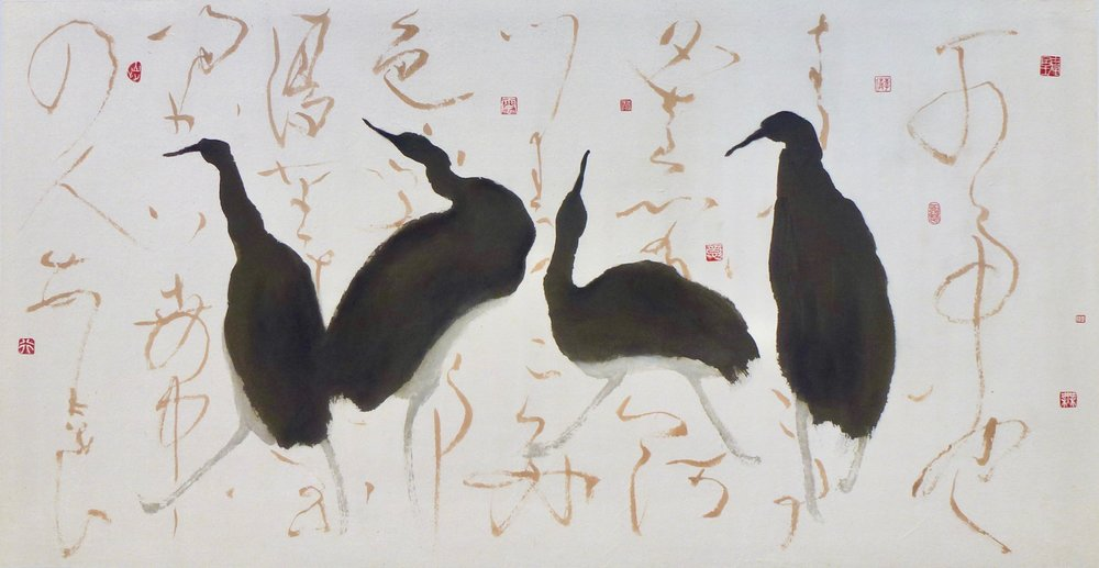 birds with calligraphy, 54x27""