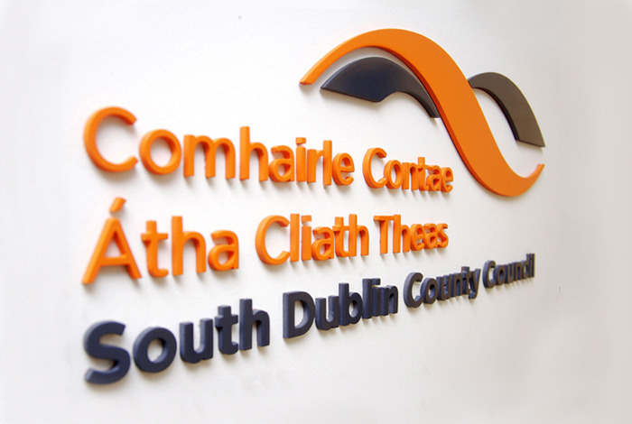 South-Dublin-County-Council-logo.jpg