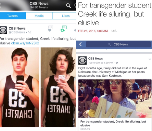 Anisha Nandi Transgender Student University of Michigan Rush