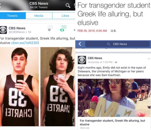 Anisha Nandi Transgender Student University of Michigan Rush