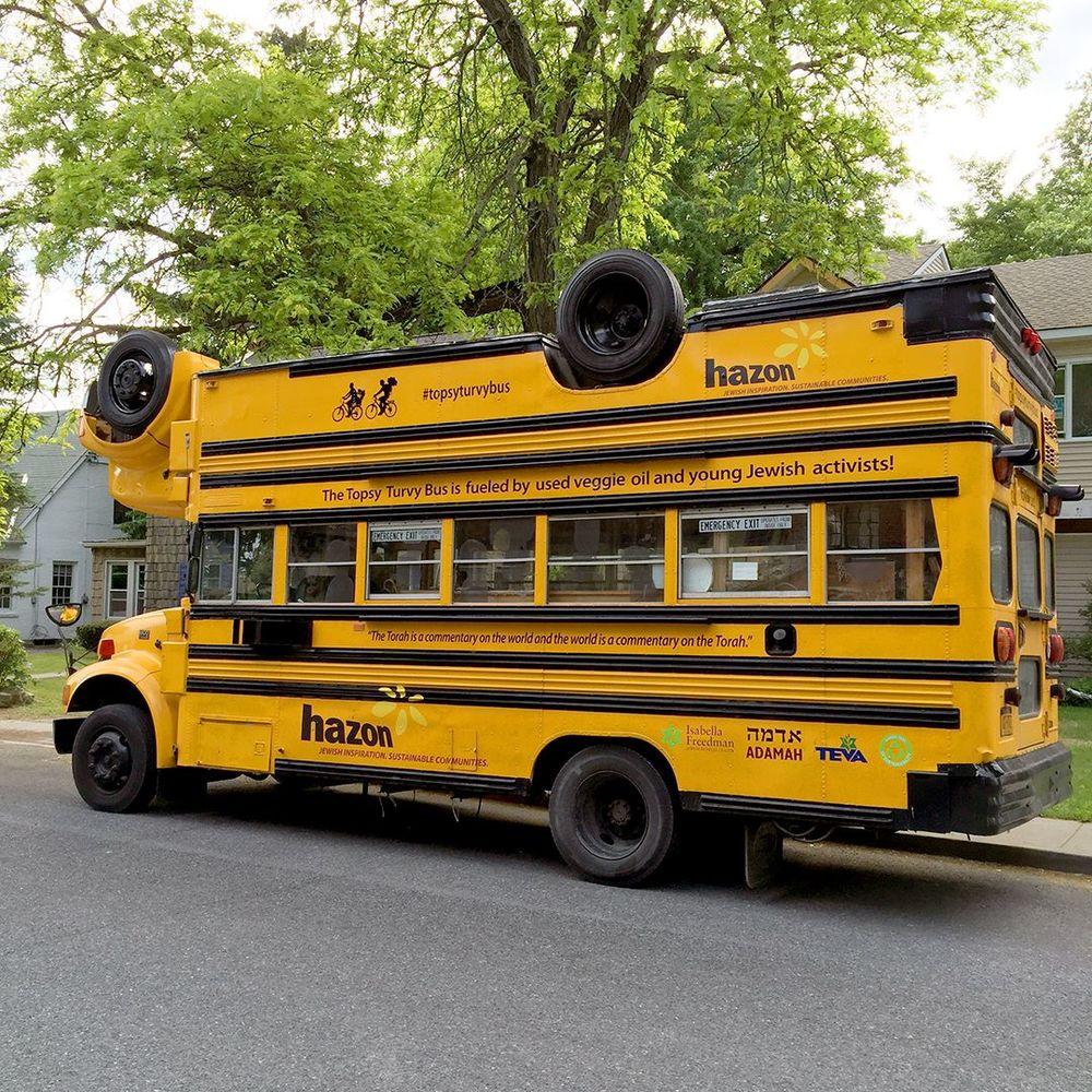 Hazon bus.jpg