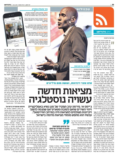 James featured in Calcalist Israel.