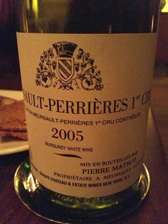 2005 Matrot Mersault-Perrieres