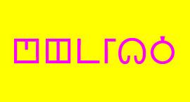 1395_Utopia_LogosColour_Print-270x145.jpg