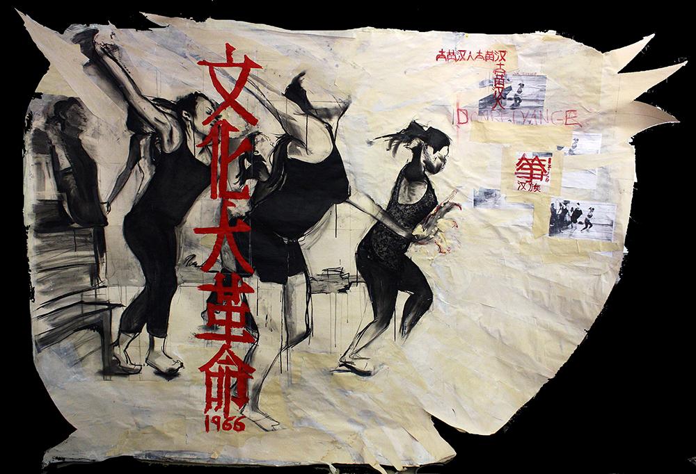 3_Brown_Lynne_Title_Dong_Bei_Yan_Ge_Dimensions_72x94.jpg