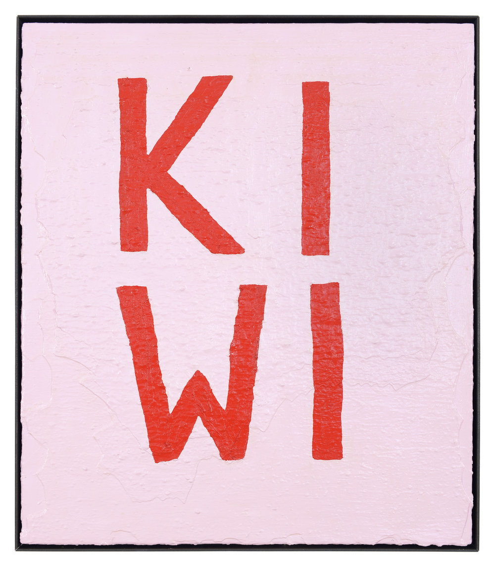 ART N MORE, KIWI (Four-letter words), 2016, oil on canvas in artists frame