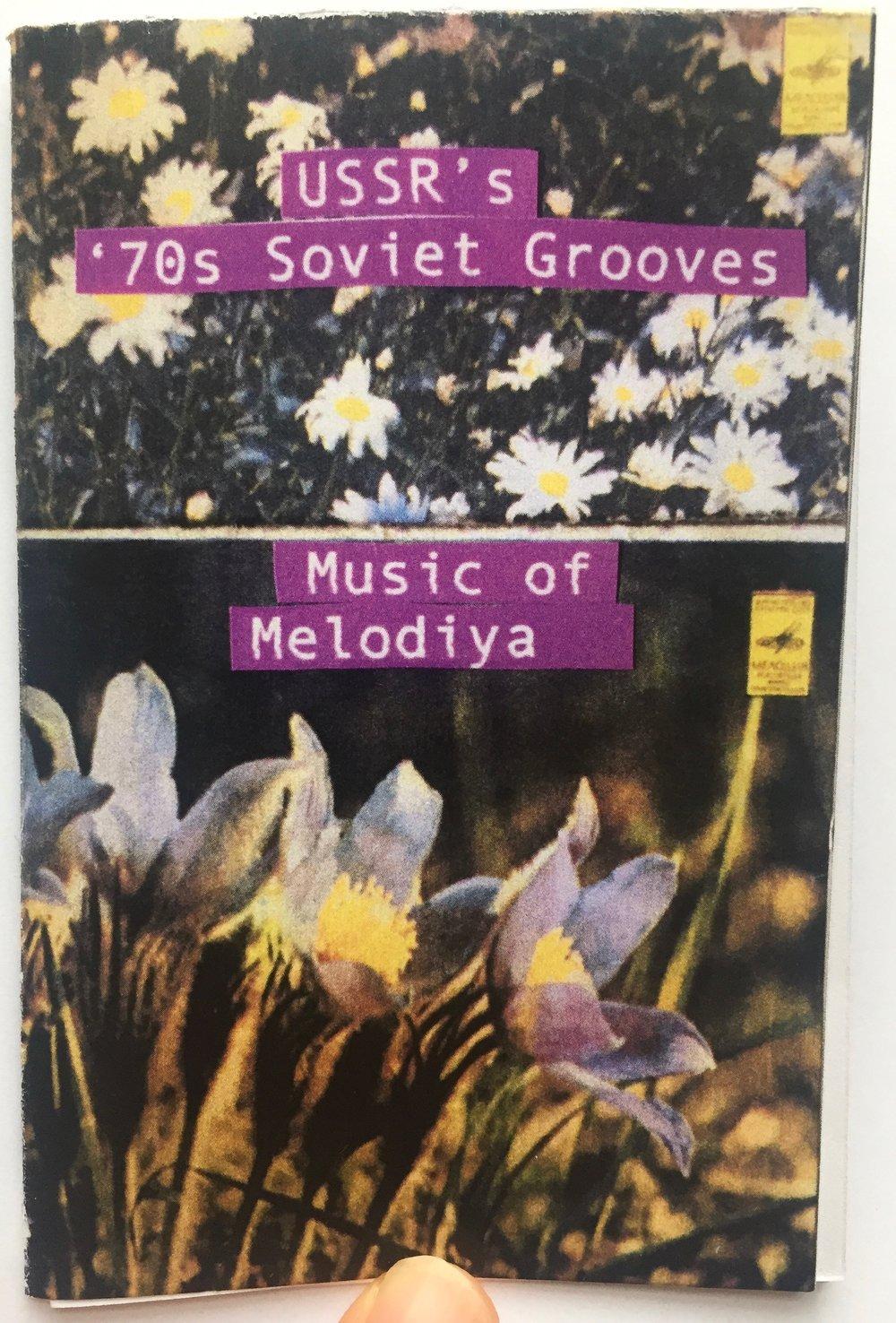 004 - USSR's Melodiya -