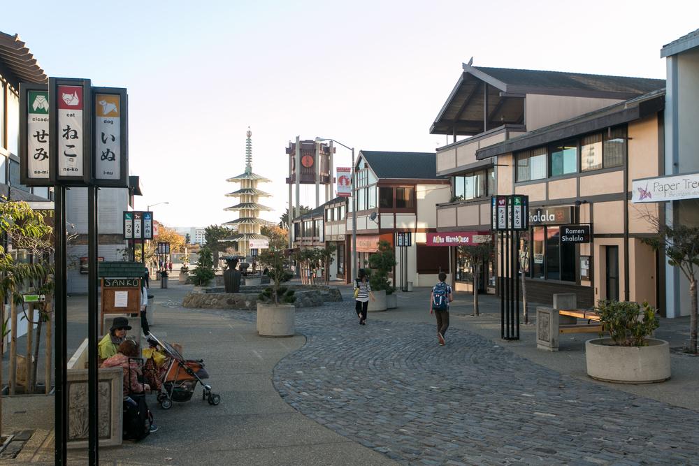 031031Japantown-03-PostBuchannan-JapantownMall.jpg