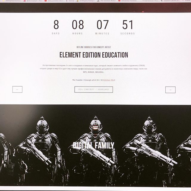 8 days !!! And element edition will be open for world ;) www.elementedition.com