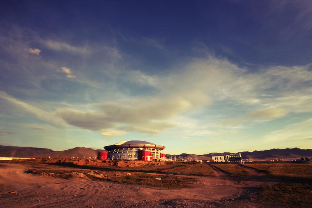 ulaanbaatar_skyline_sml.jpg