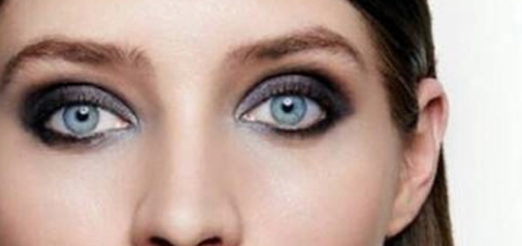 Try This Look! - M.A.C Bold and Bad LashM.A.C Eyeshadow in Carbon