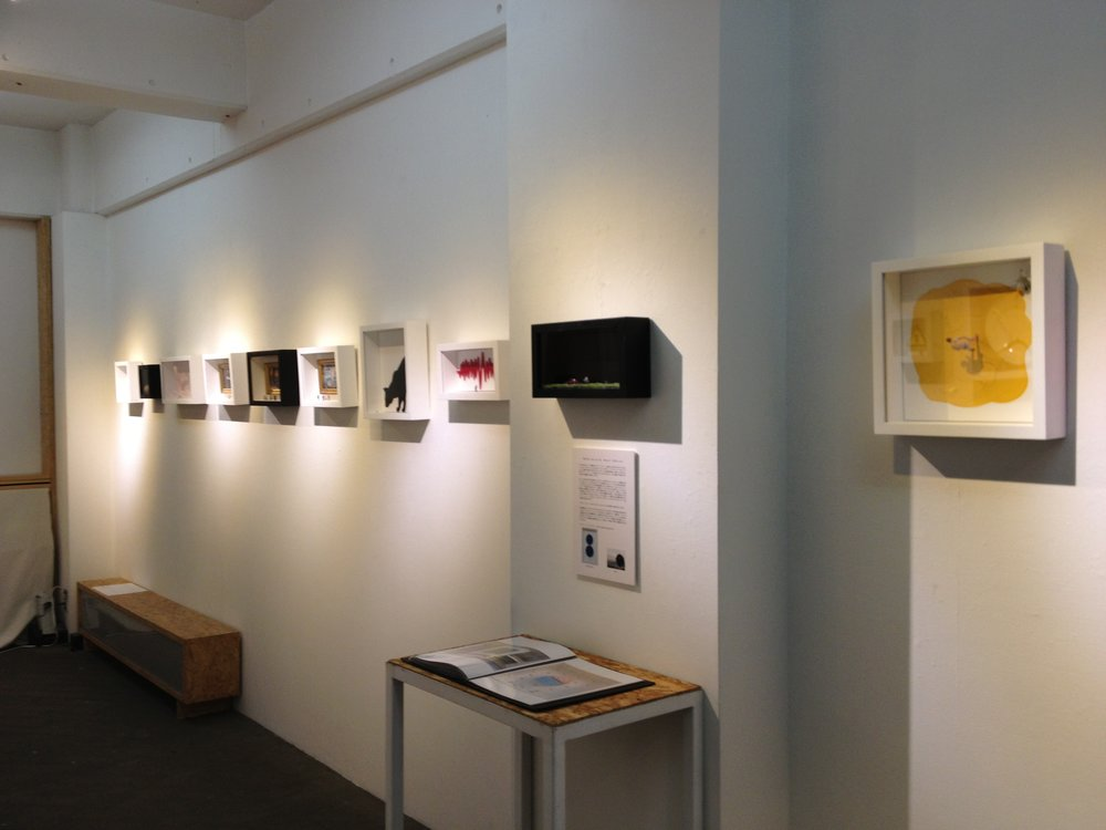 Trance Pop Gallery - Kyoto, Japon, 2013