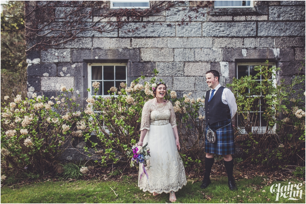 Scottish elopement on Loch Awe Ardanaiseig Hotel_0042.jpg