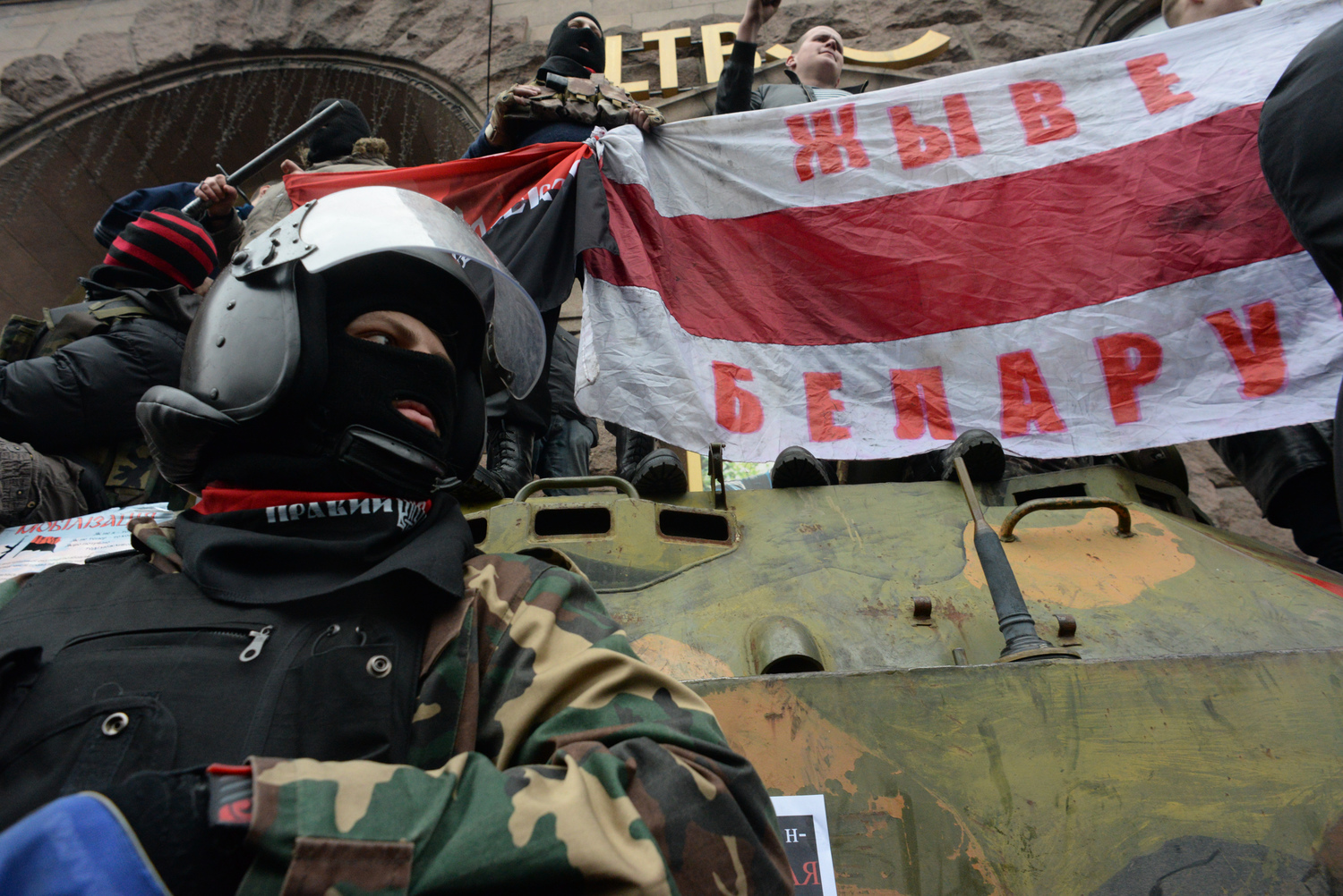 Ukraine Turns Right: Moves and Countermoves