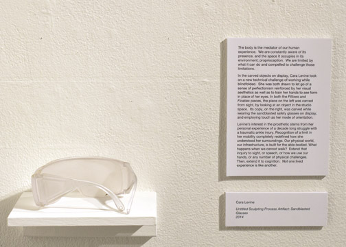 blind glass documentation_small.jpg