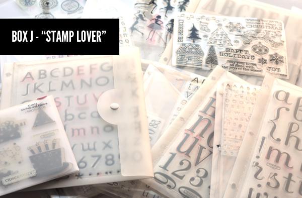 Giveaway_StampsB_AH
